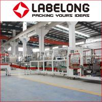 Wholesale Labelong Automatic Bottle Packing Machine For Glass Bottles Cans Jars from china suppliers