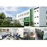 Guangzhou Tang Mei Environmental Protection Technology Co.,Ltd