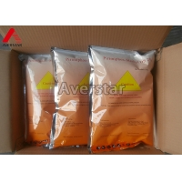Wholesale Pirimiphos-Methyl 16g/Kg + Permethrin 3g/Kg DP Agricultural Insecticides Insecticidal Spectrum Broad from china suppliers