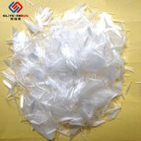 Wholesale Good Dispersion High Strength 12mm Monofilament Polypropylene Fiber Price from china suppliers