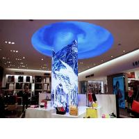Buy cheap High Contrast Ratio Indoor Rental LED Display Curved LED Screen from wholesalers