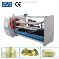 Wholesale High speed gummed tape slitting machine/ cutting machine from Shenzhen Factory from china suppliers