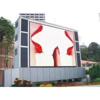 Wholesale Clear SMD 3IN1 Indoor & Outdoor Full Color LED Display p5 3 years warranty from china suppliers