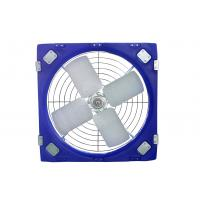 Wholesale 32kg 114*58cm Livestock Ventilation Fans For Circulation from china suppliers