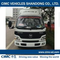 Wholesale 4*2 FOTON CHASSIS refrigerated truck freezer van fridge van delivery vans for sale from china suppliers