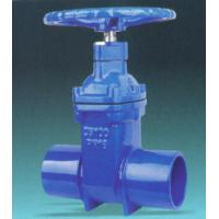 Buy cheap CI Sluice Gate 225 mm Dia Spigot Valve With Extension Spindle 1.5m Length from wholesalers