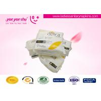 Wholesale Cotton Surface Ultra Thin Sanitary Napkin Women'S Menstrual Period Usage from china suppliers