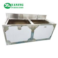 Wholesale Stainless Steel Medical Hand Wash Sink Industrial Wash Basin Breakwater Safeguard from china suppliers