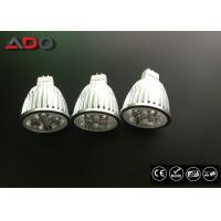 Wholesale Corridor LED Spot Bulbs Mr16 45 Degree Beam Angle CRI80 CE RoHS FC 3C from china suppliers