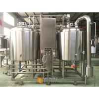 China high quality 20hl industrial beer brewery equipment brewery machine on sale