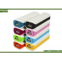 Buy cheap Safe USB Portable Cell Phone Battery External Battery 22 * 24 * 96mm from wholesalers