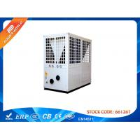 China CE Certified Heat Pump Heating And Cooling 40Kw / 46Kw / 55kw / 75kw / 95kw on sale