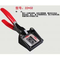 Wholesale Handheld ID Card Photo Cutter License Photo Cutter Customized 22mmX32mm from china suppliers