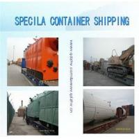 China special  container/open top container/flat rack container / reefer container  transport  from Shanghai/Qingdao/Ningbo on sale