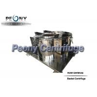Buy cheap Model PPTD Hemp Oil Extraction from Ethanol Cannabidiol Centrifuge from wholesalers