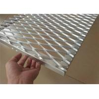 Wholesale Decorative Woven Expanded Aluminium Mesh Light Weight Facade Cladding from china suppliers