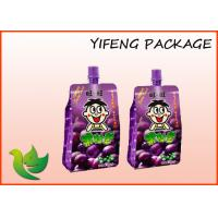 Wholesale Side gusset Stand up Pouch with Spout / Gravure Printing Pouch Packaging Bag from china suppliers
