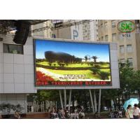 Wholesale Best Selling High Resolution P5  SMD  Outdoor Full Color LED Advertising Display Screen 32*32mm Module Resolution from china suppliers