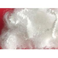 Wholesale 4D / 38MM Low Melt Polyester Staple Fiber Heat Resistant Good Fastness from china suppliers