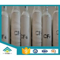 Wholesale Factory Direct Sales of High Quality Refrigerant Gas R14 Carbon Tetrafluoride CF4 from china suppliers