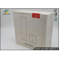 Buy cheap Multiple Colors Clear Plastic Gift Boxes , Plastic Presentation Boxes Gift from wholesalers