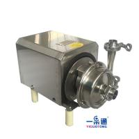 Wholesale Sanitary Vertical Centrifugal Pump For Food Beverage from china suppliers