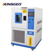 Buy cheap 20% ~ 98% RH Safety 80L Temperature Humidity Test Chamber LCD Touch Screen from wholesalers