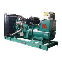 Wholesale Small Portable Diesel Engine Generator Kaijie Yuchai Series Low Fuel Consumption from china suppliers