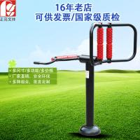 Wholesale Strength Teenagers Outdoor Fitness Machines For Home Galvanized Steel Pipe from china suppliers