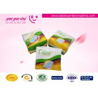 Wholesale Super Soft Comfortable Ultra Thin Female Hygiene Pads Disposable Anion Sanitary Napkin from china suppliers