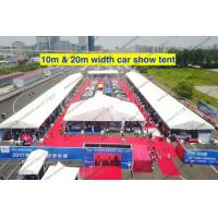 Buy cheap Transparent Cover Outdoor Exhibition Tents from wholesalers