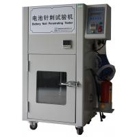 Wholesale Lithium Ion Battery Testing Equipment , Battery Nail Penetration Puncture Test Chamber for UL 2054 from china suppliers