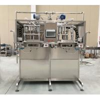 Wholesale Automatic Fruit And Jam BIB Filling Machine 5L 10L 20L 30L 50L 100L 220L from china suppliers