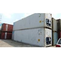 China Used Reefer Container Steel 40 Foot Refrigerated Shipping Container on sale