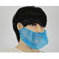 Wholesale Spunbond Polypropylene Surgical Beard Covers Disposable With Single Or Double Elastic Band from china suppliers