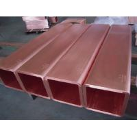 China Copper tube 150*150,made in china,Tp2,material with Cr coating on sale