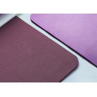 Buy cheap Wet Absorbance Large Exercise Mat , Non - Slip Texture Home Gym Mats from wholesalers