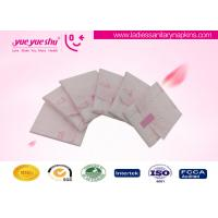 Wholesale Traditional Chinese Medicine Sanitary Napkin 240mm Length For Dysmenorrhea People from china suppliers