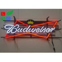 Buy cheap Wall Mounted Logo Branding LED Neon Flex Sign With Acrylic Backing For Wine Bar from wholesalers