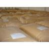 Buy cheap VWG Vital Wheat Gluten Added To Whole Wheat Bread Rye Bread Oatmeal Bread from wholesalers