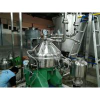 Wholesale Flavor Mixing Tank Milk Butter Project from china suppliers