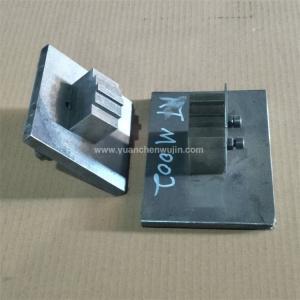 Buy cheap Metal Cutting Die Hole Punch Die from wholesalers