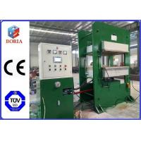 Wholesale PLC Control Rubber Hydraulic Vulcanizing Machine 1200*1200mm Hot Plate Size from china suppliers
