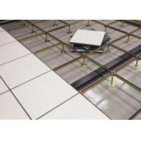Wholesale Steel Cement Access OA Floor For Office Area , Excellent Fire Proof Performance from china suppliers