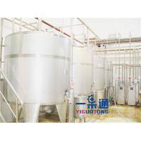 Wholesale Manual CIP Washing System Acid Tank Alkali Tank from china suppliers