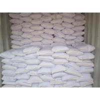 Wholesale Physical Extraction Pure Gluten Powder For Sausage Foods 85% of Protein from china suppliers