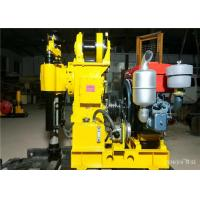 Buy cheap Small Engineering Drilling Rig 180 Meters Hard Rock Drilling Machine from wholesalers
