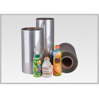 Wholesale Transparent SGS PETG Heat Shrink Wrap Sleeve Film For Bottle Packaging from china suppliers