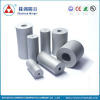 Wholesale Tungsten Carbide Die for cold heading from china suppliers