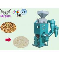 Wholesale LNTF-S Easy operation wholesale factory/home combined rice mill machine with huller for sale from china suppliers